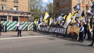 Московские националисты устроили шествие в поддержку Демушкина