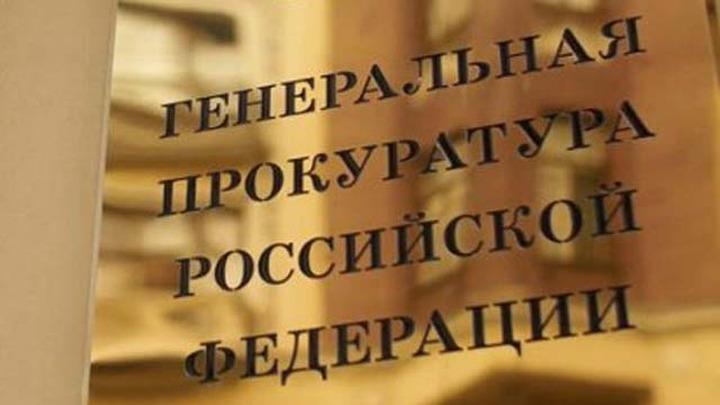 Депутат Госдумы от Чечни просит Генпрокуратуру проверить главу правительства Ингушетии