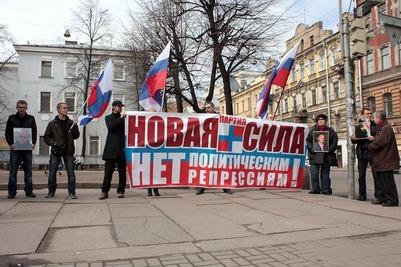 Националисты провели акции против политических репрессий в трех городах