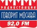 Говорит Москва, Москва