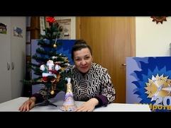 Поздравление с Новым годом от президента Гильдии межэтнической журналистики Маргариты Лянге