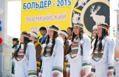 На Ямале учредили награду за сохранение фольклора коренных народов