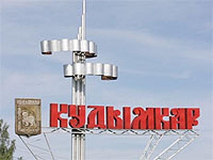 В Пермском крае отмечают День коми-пермяцкого языка