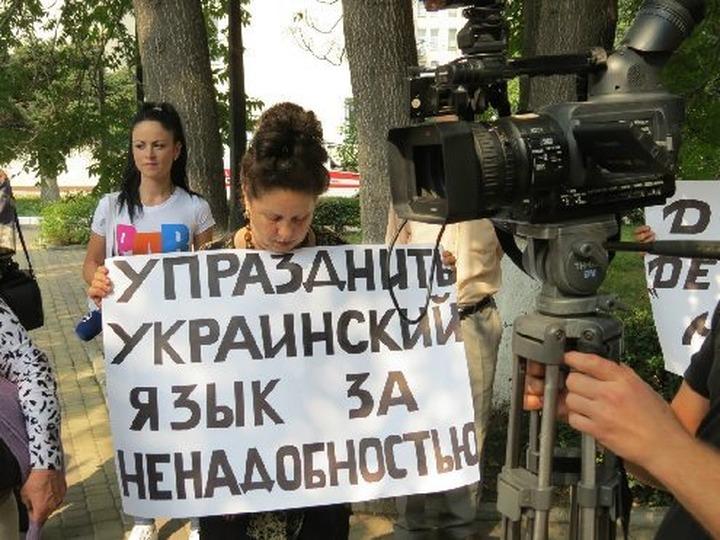 Преподавание украинского языка в школах Севастополя сократят в пользу русского