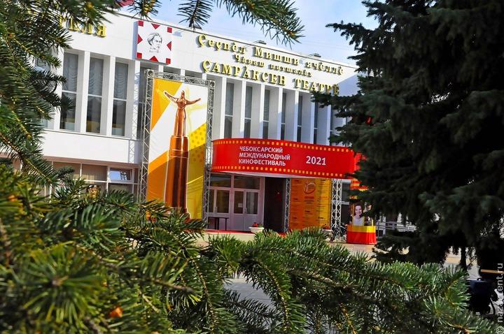 """""""Анне"""" по-чувашски """"мама"""": как прошел кинофестиваль в Чебоксарах"""