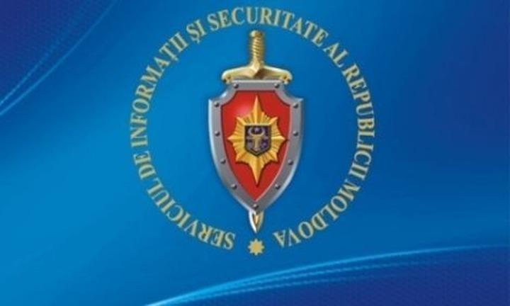 У российского ученого в Молдавии изъяли результаты исследования гагаузов