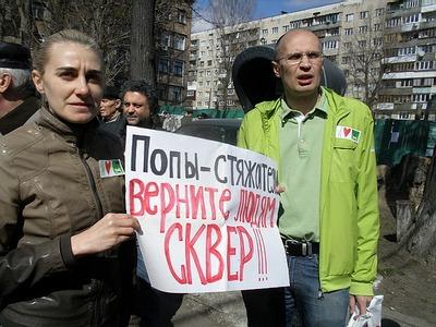 Православные активисты хотят бороться с атеистическим экстремизмом