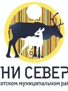 """""""Хозяйку жилища"""" выберут на """"Днях Севера"""" в Хабаровском крае"""