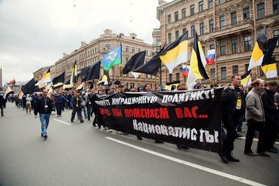 Власти Москвы отказали националистам в проведении первомайского шествия