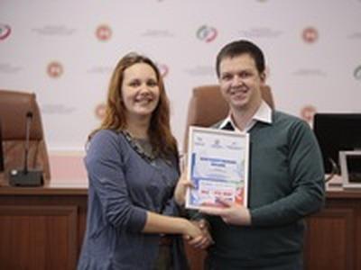 В Казани завершился молодежный форум народов Татарстана