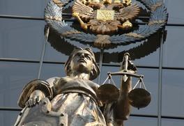 Всероссийский азербайджанский конгресс официально ликвидирован