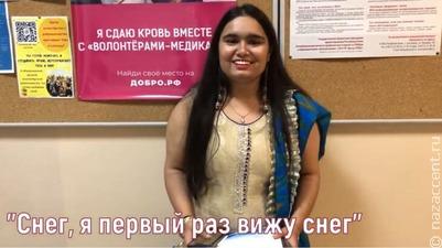 С чем у иностранных студентов ассоциируется Республика Коми