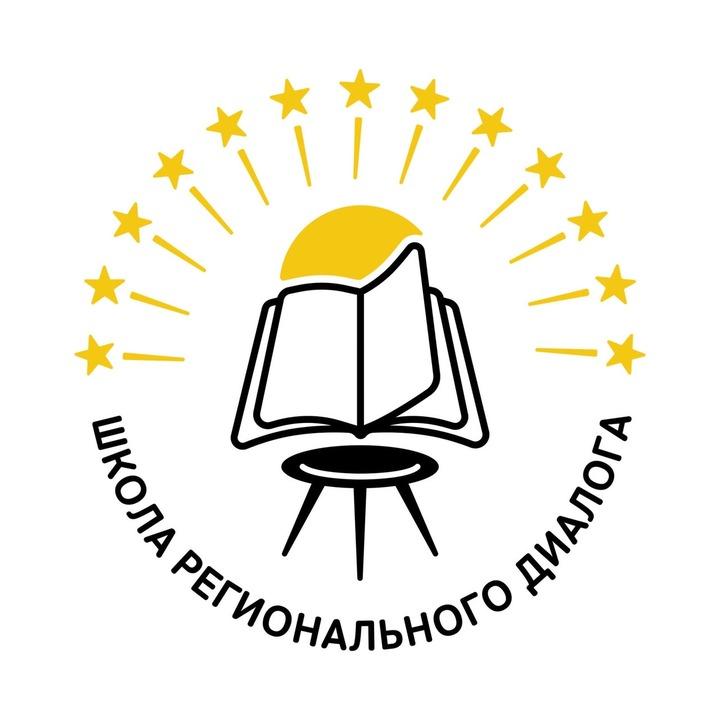"""В Адыгее запустят """"Школу регионального диалога"""" для студентов"""