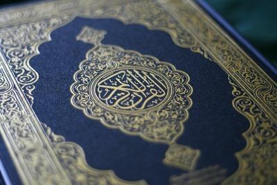 """В Башкирии """"заминировали"""" суд, где должны были рассмотреть дело об экстремизме в статье с цитатами из Корана"""