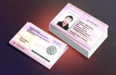 Федерация профсоюзов выступила против замены квотирования мигрантов на патенты