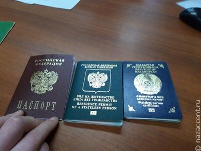 Длительно находящихся в России мигрантов обяжут получать единый электронный документ