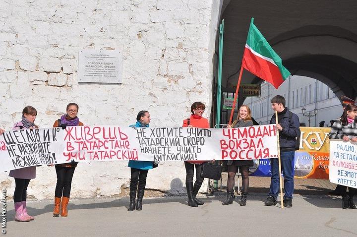 Казанские активисты подали семь заявок на митинги в защиту татарского языка