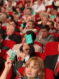 Всемирный Курултай башкир разработает программу по сохранению башкирского языка