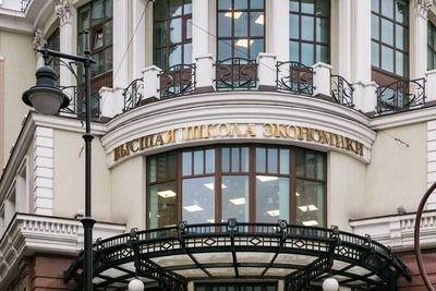 Комиссия ВШЭ извинилась перед оскорбившим русский язык преподавателем