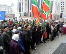 Татарские националисты вышли на митинг против выселения их штаба