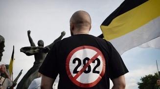 ЛДПР готовит амнистию для осужденных за возбуждение ненависти