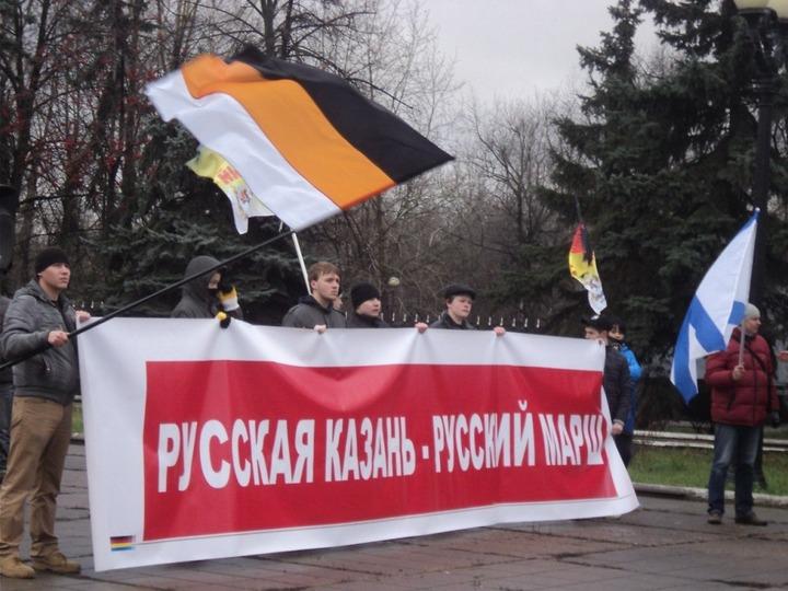 """""""Русский марш"""" 4 ноября проведут в Казани"""