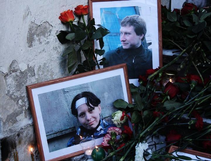 Мэрия Москвы согласовала шествие антифашистов в память о Маркелове и Бабуровой