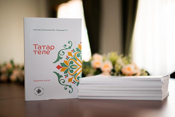 В 100 мечетях Татарстана откроют курсы татарского языка