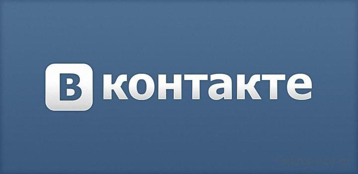 """На пользователя """"ВКонтакте"""" возбуждено уголовное дело за призывы к фашизму"""