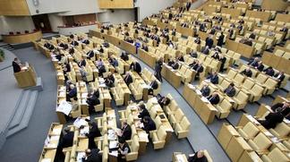 Госдуме предложили разрешить демонстрацию нацистской символики без цели пропаганды