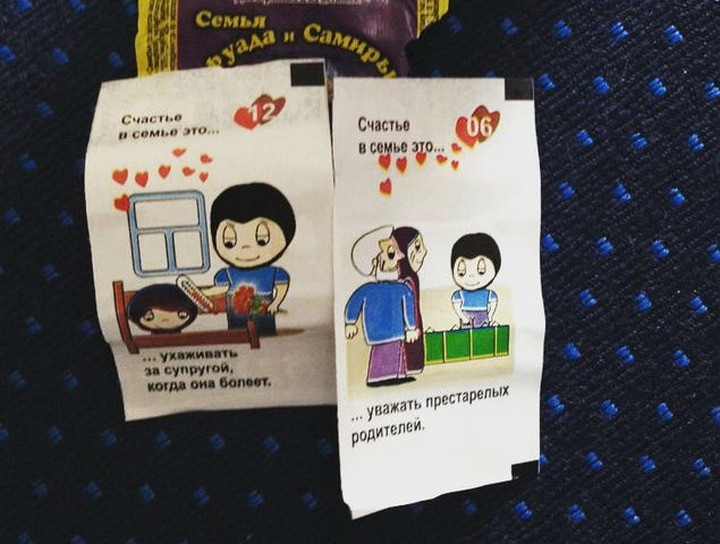 "В Казани раздают аналоги жвачки ""Love is"" со вкладышами про мусульманскую семью"