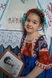 Плотникова Анна Юрьевна