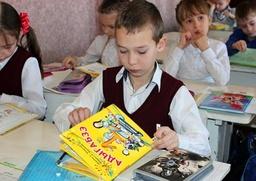 Новые учебники по адыгейскому языку появятся в школах Адыгеи к осени