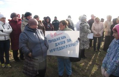 """В Усинском районе Коми прошел митинг против деятельности """"Лукойла"""""""