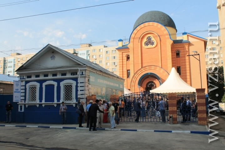 В Саратове открылся один из крупнейших в России еврейских центров