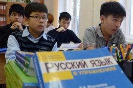 Минобразования создаст учебники по русскому для детей мигрантов и переселенцев
