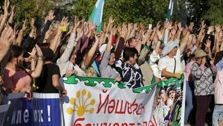 Языковую ситуацию в республиках осбудят на парламентских слушаниях в Госдуме