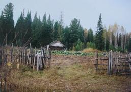 В Томской области создадут сайт о таежных старообрядческих общинах
