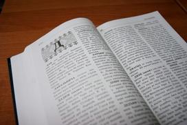 В Коми вышел первый толковый словарь коми языка