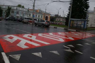 От мэрии Ярославля потребовали стереть пешеходный переход в древнерусском стиле