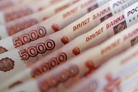 Второй конкурс президентских грантов стартует в середине августа