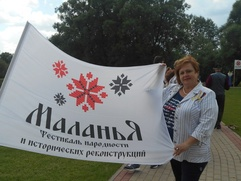 """Белгородская """"Маланья"""" собрала рекордное количество гостей"""