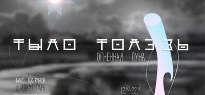 """Конкурс этнической женской красы """"Тыло толэзь"""" пройдет на фестивале в Удмуртии"""