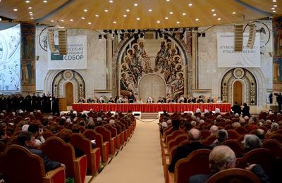 Во Всемирном русском народном соборе приравняли оскорбление членов Церкви к русофобии