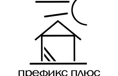 """Участникам форума """"Префикс +10"""" рассказали о межэтнической журналистике"""