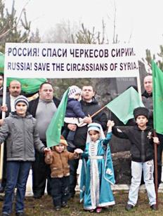 В Нальчике прошла акция в память об убитой в Дамаске 11-летней черкешенке