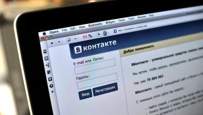 Соцсеть заблокировала в интернете страницу о няне-убийце за экстремизм