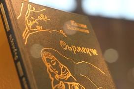 Миннац Дагестана: Более половины языков дагестанских народов находятся на грани исчезновения