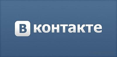 """Против жителя Кубани завели уголовное дело за фотографии """"Вконтакте"""""""