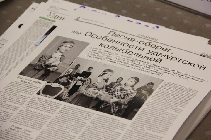 Медиафорум этнических и региональных СМИ впервые пройдет в Москве